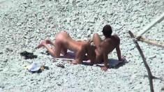 Amateur Couple On The Beach